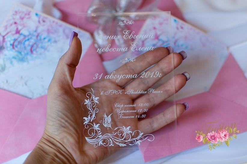 Transparent Christian Wedding Card Design